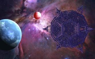 extraterestri sistem solar
