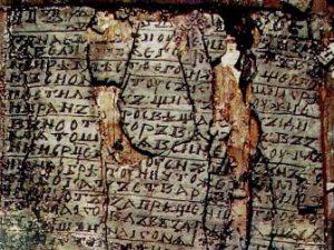 Novgorod Codex - un codex misterios cu zeci sau sute de texte ascunse