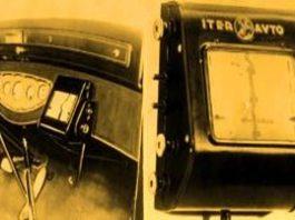 Iată cum arăta străbunicul GPS-ului auto în anul 1932! Putea arăta poziţia unei maşini pe hartă, în timp real