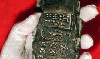 """Enigma """"telefonului mobil"""" vechi de 800 de ani din Austria a fost, în sfârşit, rezolvată?"""