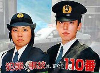 Japonia este o ţară foarte sigură, dar ferească Dumnezeu să ajungeţi acolo pe mâna poliţiei! E îngrozitor ce vi s-ar putea întâmpla...