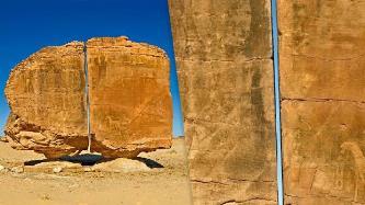 """Megalitul Al-Naslaa, vechi de mii de ani, a fost tăiat cu vreun laser de """"oamenii primitivi"""", aşa cum îi consideră istoria oficială?"""