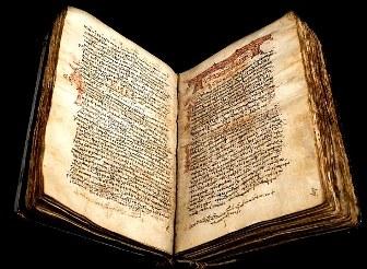 """""""Codex Zacynthius"""" - un manuscris vechi din secolul al VII-lea care va dezvălui secretele Bibliei"""