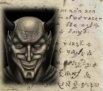 """Misterioasa """"scrisoare a diavolului"""", pe care a scris-o o călugăriţă posedată acum 3 secole şi jumătate, a fost descifrată cu ajutorul unui software din """"Internetul întunecat"""""""