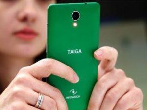 Ruşii spun că au lansat cel mai sigur smartphone din lume - Taiga - care nu poate fi spionat de nimeni