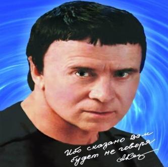 Uluitorul doctor Kaspirovski, omul care vindeca milioane de oameni prin puterea minţii