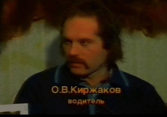 Oleg Kirzhakov, martorul principal