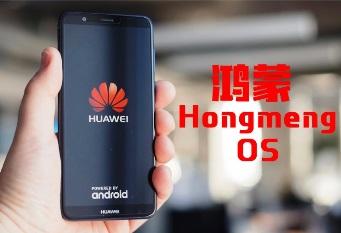 Huawei îşi lansează în august 2019 propriul sistem de operare, HongMeng, ca alternativă la Android. Vom fi spionaţi de guvernul chinez?
