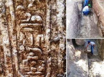 Arheologii egipteni au descoperit un templu misterios, din timpul faraonului Ptolemeu al IV-lea
