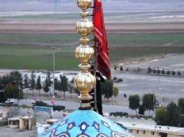 """""""Steagul roşu"""" a fost arborat deasupra unei mari moschei din Iran - simbol al unei bătălii mari care urmează!"""