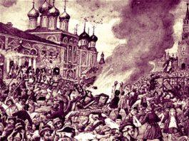 Ce făceau ruşii în trecut când erau epidemii? Se revoltau! Uluitoarea răscoală de la Moscova, în timpul unei epidemii de ciumă