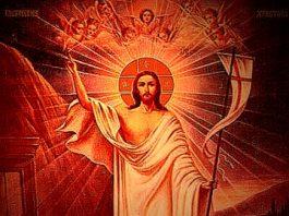 """Teoria şocantă a scriitorului Laurence Gardner: """"Iisus Hristos ar fi fost însurat şi ar fi avut copii, din care s-ar trage marile familii regale europene"""". Dar, adevărul s-ar putea să fie altul..."""