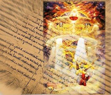 """Descoperire şocantă a cercetătorilor: patru suluri goale din """"Manuscrisele de la Marea Moartă"""" conţin texte ascunse, ce par a face legătura cu profetul Ezechiel din Biblie"""