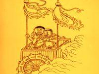 """Maşinile zburătoare ale chinezilor din urmă cu mii de ani au fost create de un popor misterios - """"oamenii Chi Kung"""""""