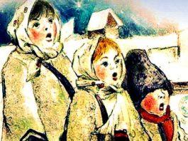 Ce primeau în trecut copiii la colindat? Covrigi, bomboane şi portocale - foarte rar bani, ca în ziua de azi