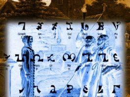 """Misterioasa Limbă Enohiană a fost """"limba lui Dumnezeu"""" şi a îngerilor, înainte de """"Marele Potop"""" biblic?"""