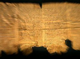 Cercetătorii au dezlegat un mister legat de manuscrisele biblice de la Marea Moartă, cu ajutorul Inteligenţei Artificiale. Care e acesta?
