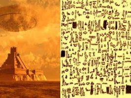 A ascuns Vaticanul misteriosul papirus Tulli, cel care descrie întâlnirea vechilor egipteni cu extratereştri înalţi de 5 metri?